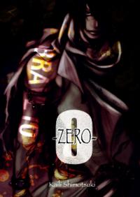 Brave 10 ~Zero~ (Doujinshi) manga