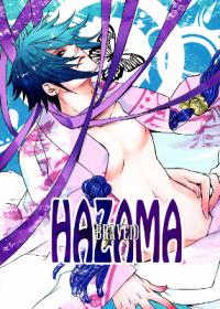 Brave 10 - Hazama  (Doujinshi)