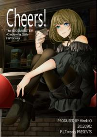 THE iDOLM@STER Cinderella Girls - Cheers! (Doujinshi)