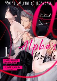 The Alpha's Bride manga