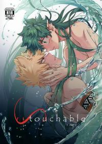Untouchable manga