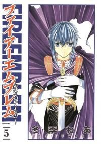 Fire Emblem - Hikari o Tsugumono