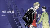 EGOISM (Yaoi) manga - Mangago