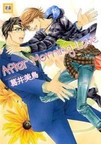 After Morning Love (Yaoi)