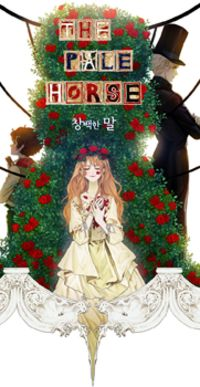 The Pale Horse Manhwa