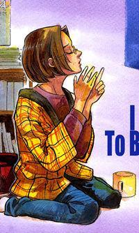 Urino Kiko Sakuhinshuu manga