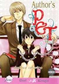 Sakka, Dorei wo Kau. manga