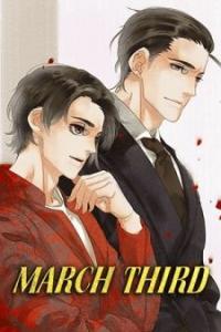 March Third