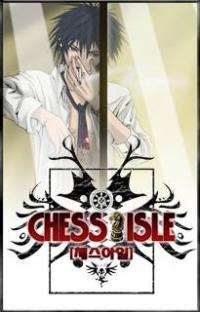 Chess Isle manga