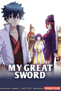 My Great Sword