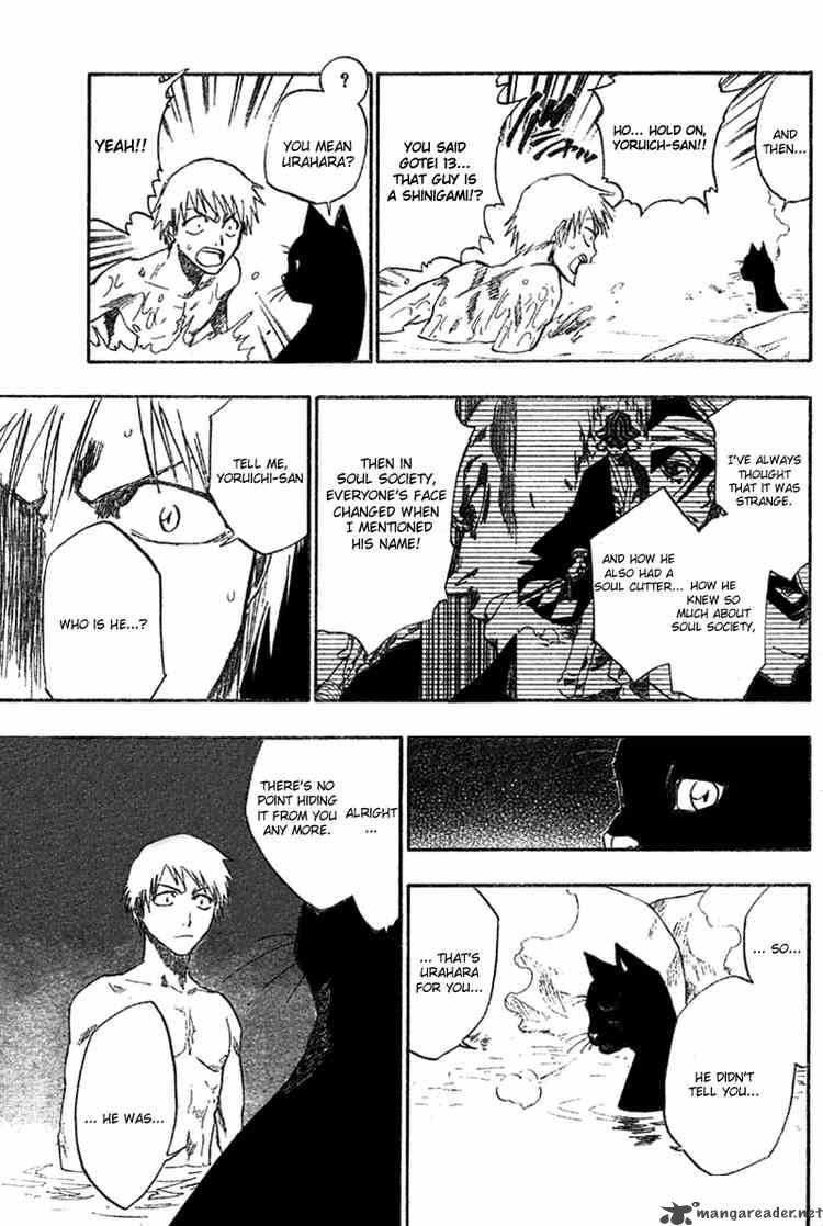 Bleach 130 Suspicion 2 [of Tears]