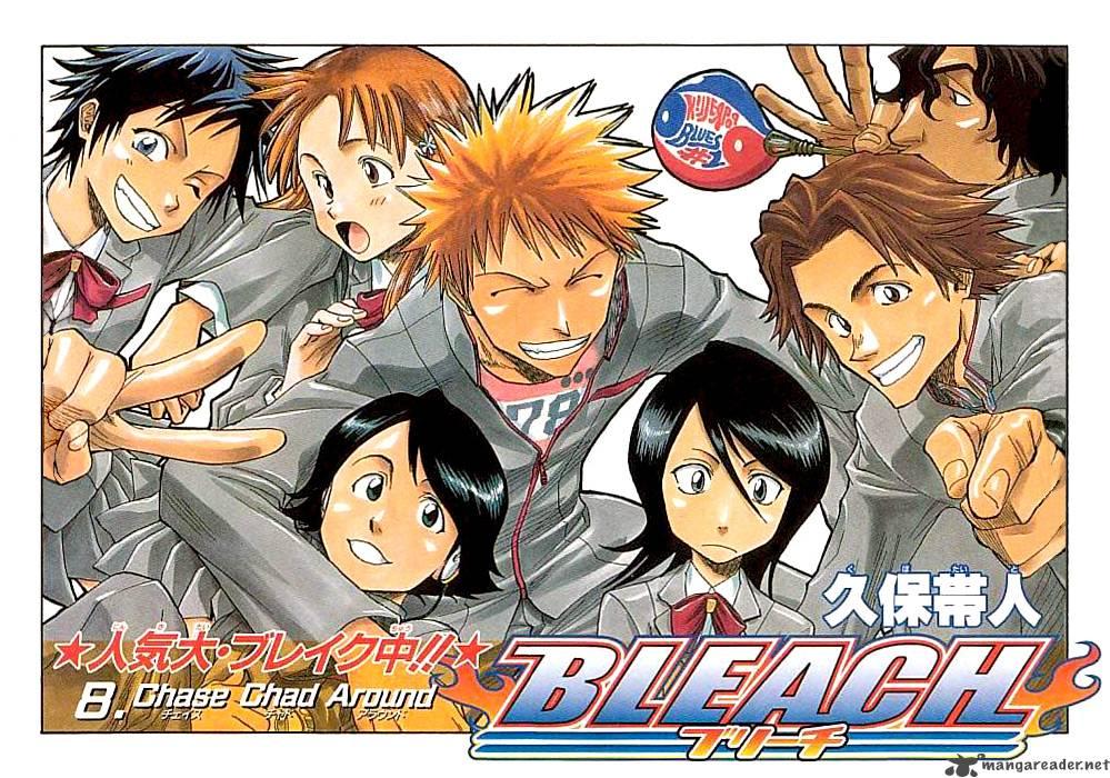 Bleach - Chapter 9