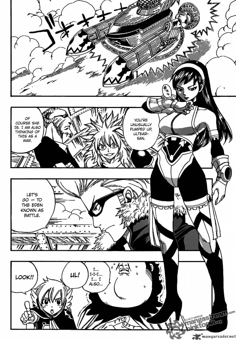 Fairy Tail 214