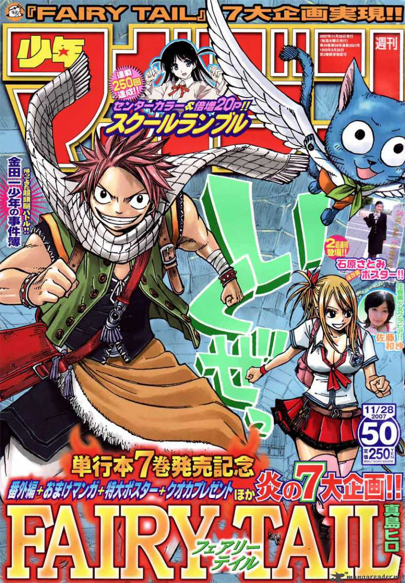Fairy Tail - Chapter 63