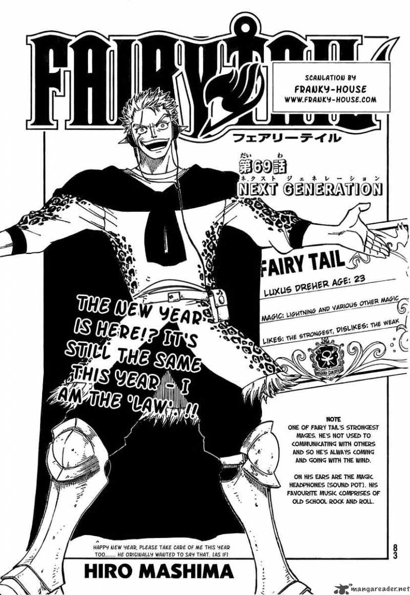 Fairy Tail - Chapter 69