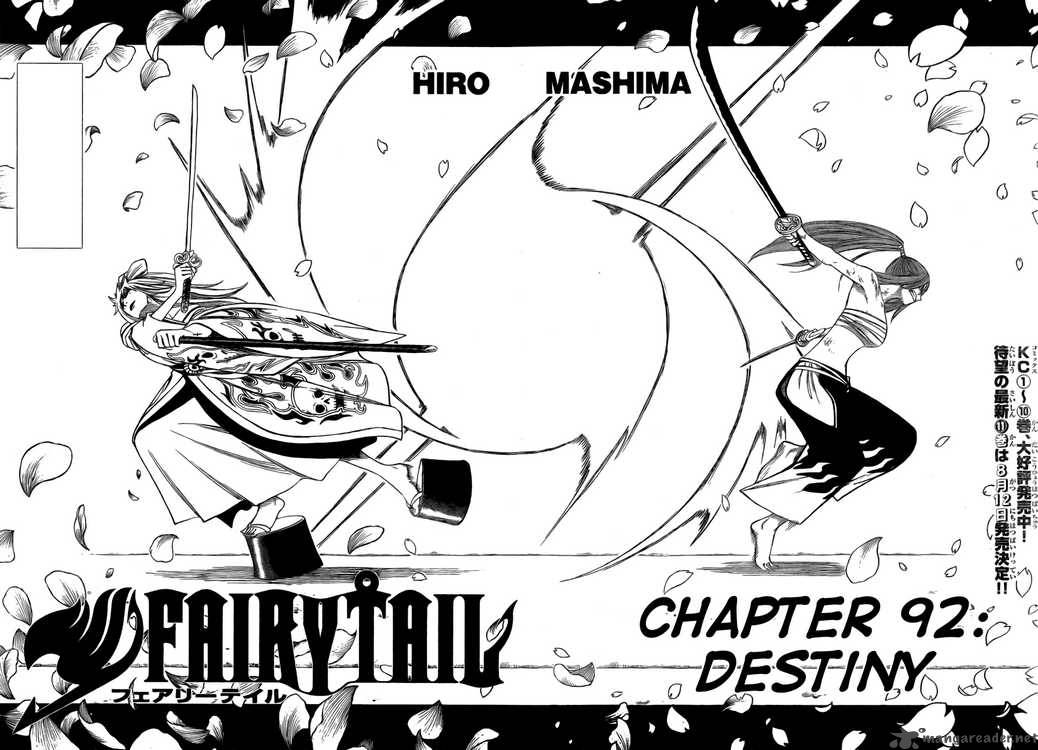 Fairy Tail Ch 92
