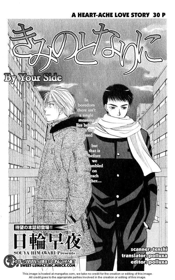 Ohisama No Tamago Vol.1 Ch.6 page 1 at www.Mangago.me