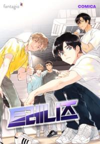 Trainees manga - Mangago